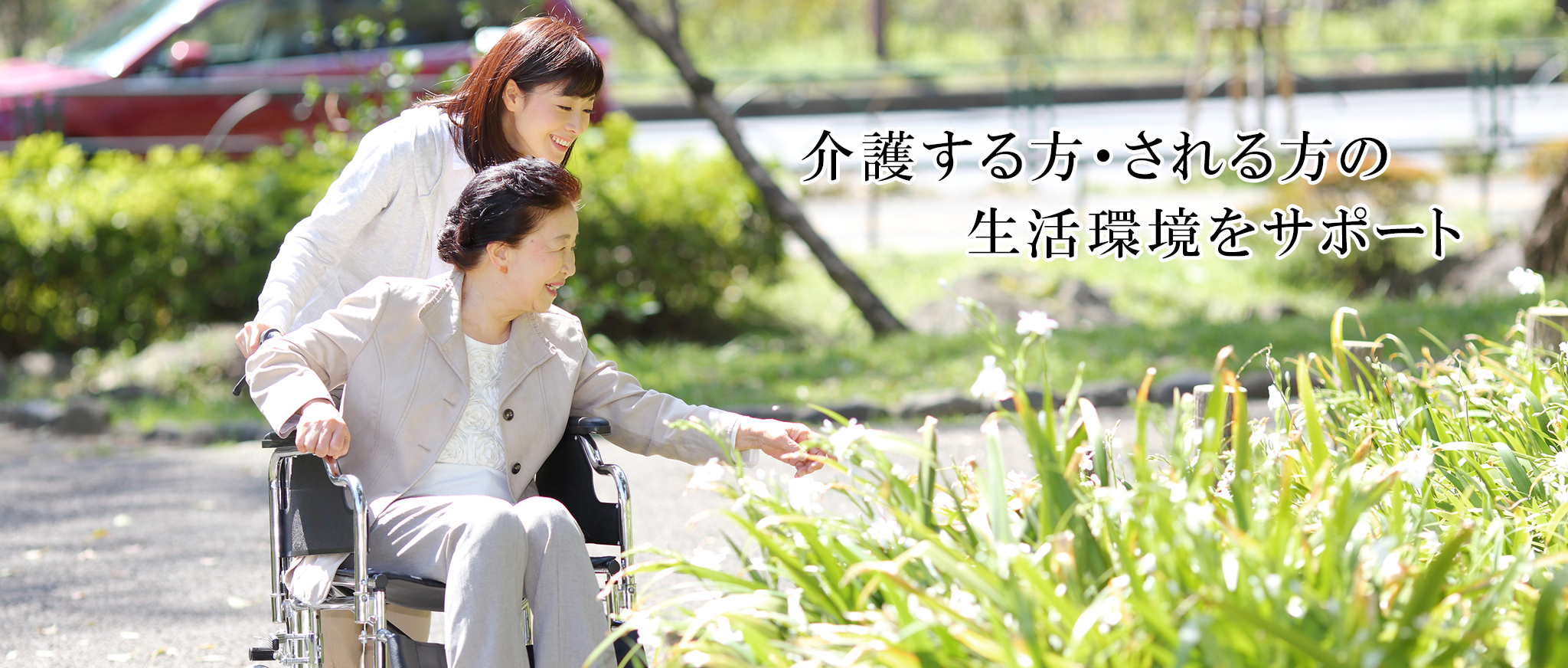 株式会社吉澤屋:メインイメージ